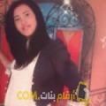 أنا آسية من قطر 27 سنة عازب(ة) و أبحث عن رجال ل الصداقة