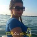 أنا دلال من سوريا 29 سنة عازب(ة) و أبحث عن رجال ل الحب