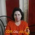 أنا سلام من تونس 26 سنة عازب(ة) و أبحث عن رجال ل الصداقة