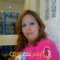 أنا حورية من مصر 36 سنة مطلق(ة) و أبحث عن رجال ل الصداقة