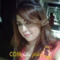 أنا حلى من لبنان 28 سنة عازب(ة) و أبحث عن رجال ل الزواج
