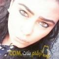 أنا سامية من مصر 23 سنة عازب(ة) و أبحث عن رجال ل الزواج