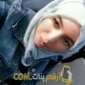 أنا نسمة من المغرب 23 سنة عازب(ة) و أبحث عن رجال ل الحب