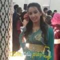 أنا رميسة من الجزائر 31 سنة مطلق(ة) و أبحث عن رجال ل الزواج