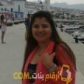 أنا تاتيانة من سوريا 26 سنة عازب(ة) و أبحث عن رجال ل الزواج