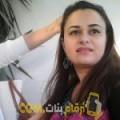 أنا شيمة من المغرب 33 سنة مطلق(ة) و أبحث عن رجال ل الدردشة