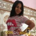 أنا بديعة من مصر 23 سنة عازب(ة) و أبحث عن رجال ل الدردشة