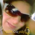 أنا آية من عمان 27 سنة عازب(ة) و أبحث عن رجال ل التعارف