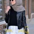 أنا نجمة من فلسطين 24 سنة عازب(ة) و أبحث عن رجال ل التعارف