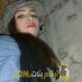 أنا صفاء من فلسطين 28 سنة عازب(ة) و أبحث عن رجال ل الزواج
