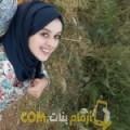 أنا راندة من الأردن 23 سنة عازب(ة) و أبحث عن رجال ل الصداقة
