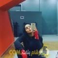 أنا دانة من فلسطين 22 سنة عازب(ة) و أبحث عن رجال ل الزواج
