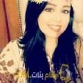 أنا سناء من مصر 23 سنة عازب(ة) و أبحث عن رجال ل الحب