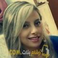 أنا فردوس من البحرين 30 سنة عازب(ة) و أبحث عن رجال ل الزواج