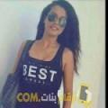 أنا مجدة من تونس 21 سنة عازب(ة) و أبحث عن رجال ل الحب