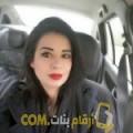 أنا يامينة من ليبيا 37 سنة مطلق(ة) و أبحث عن رجال ل الحب