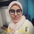 أنا وفية من اليمن 24 سنة عازب(ة) و أبحث عن رجال ل الصداقة