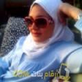 أنا جولية من الأردن 29 سنة عازب(ة) و أبحث عن رجال ل الحب