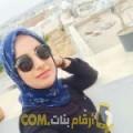 أنا شيماء من فلسطين 26 سنة عازب(ة) و أبحث عن رجال ل المتعة