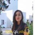 أنا شيمة من تونس 19 سنة عازب(ة) و أبحث عن رجال ل الدردشة