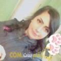 أنا كنزة من مصر 19 سنة عازب(ة) و أبحث عن رجال ل الصداقة