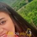 أنا سلطانة من فلسطين 22 سنة عازب(ة) و أبحث عن رجال ل الحب