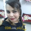 أنا كبيرة من عمان 33 سنة مطلق(ة) و أبحث عن رجال ل الزواج