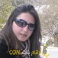 أنا هيام من الجزائر 30 سنة عازب(ة) و أبحث عن رجال ل الزواج