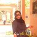 أنا كوثر من البحرين 34 سنة مطلق(ة) و أبحث عن رجال ل التعارف