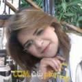أنا نزهة من العراق 29 سنة عازب(ة) و أبحث عن رجال ل الحب