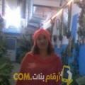 أنا خولة من اليمن 38 سنة مطلق(ة) و أبحث عن رجال ل التعارف