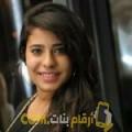 أنا ميرال من تونس 20 سنة عازب(ة) و أبحث عن رجال ل المتعة