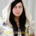 أنا تيتريت من عمان 28 سنة عازب(ة) و أبحث عن رجال ل الزواج