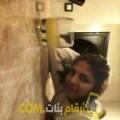 أنا ملاك من الكويت 26 سنة عازب(ة) و أبحث عن رجال ل الدردشة