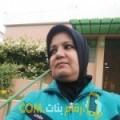 أنا نهال من العراق 44 سنة مطلق(ة) و أبحث عن رجال ل الزواج