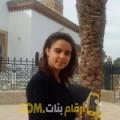أنا شادية من البحرين 40 سنة مطلق(ة) و أبحث عن رجال ل الحب