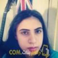 أنا حلوة من لبنان 25 سنة عازب(ة) و أبحث عن رجال ل الحب