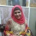 أنا أميمة من اليمن 38 سنة مطلق(ة) و أبحث عن رجال ل الزواج