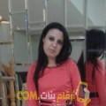 أنا حسنى من البحرين 29 سنة عازب(ة) و أبحث عن رجال ل الزواج