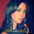 أنا كريمة من الجزائر 33 سنة مطلق(ة) و أبحث عن رجال ل الصداقة