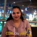 أنا وسيمة من ليبيا 23 سنة عازب(ة) و أبحث عن رجال ل الدردشة