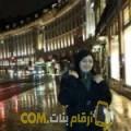 أنا أسماء من السعودية 25 سنة عازب(ة) و أبحث عن رجال ل الحب
