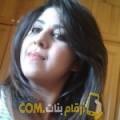 أنا هنودة من مصر 26 سنة عازب(ة) و أبحث عن رجال ل المتعة