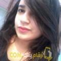 أنا ميساء من ليبيا 24 سنة عازب(ة) و أبحث عن رجال ل الحب