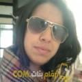 أنا فاطمة الزهراء من البحرين 28 سنة عازب(ة) و أبحث عن رجال ل الصداقة