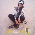 أنا رقية من الكويت 32 سنة عازب(ة) و أبحث عن رجال ل التعارف