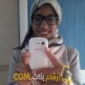 أنا هانية من الأردن 26 سنة عازب(ة) و أبحث عن رجال ل الحب