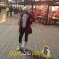 أنا سلمى من مصر 28 سنة عازب(ة) و أبحث عن رجال ل الزواج