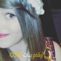 أنا زهرة من العراق 24 سنة عازب(ة) و أبحث عن رجال ل الحب