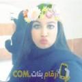 أنا سعيدة من العراق 21 سنة عازب(ة) و أبحث عن رجال ل الصداقة